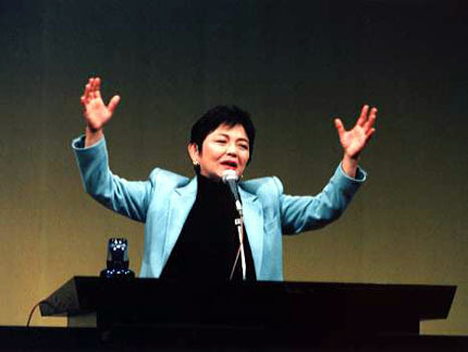 藤田弓子文化講演会 「いつも何かときめいていよう」