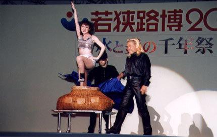 「若狭路博2003」イリュージョンマジックショー