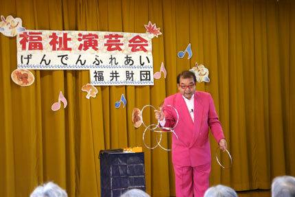 第12回 福祉演芸会