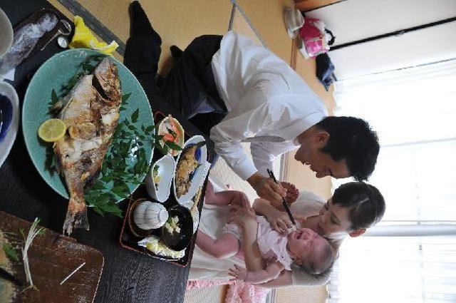 「お食い初め」 柄島 昌子さん (敦賀市)