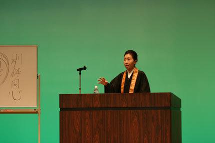 文化講演会「川村妙慶」