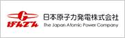 日本原子力発電株式会社
